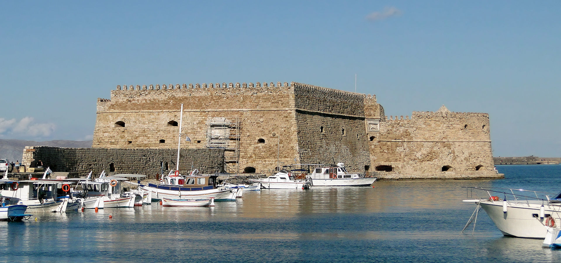 Koules Fortress