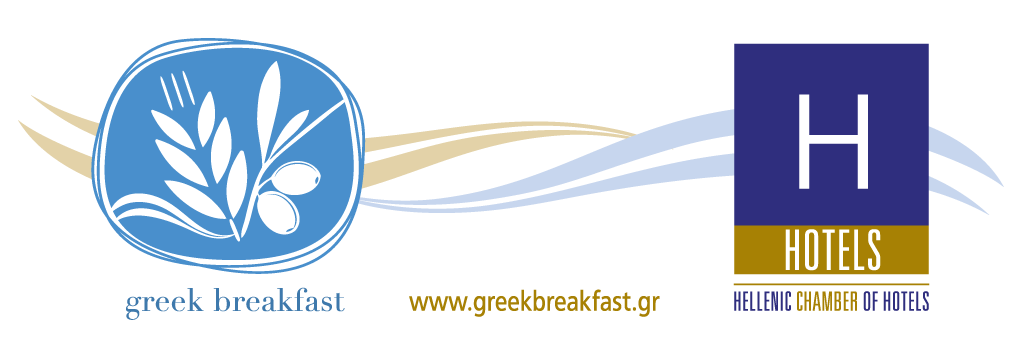 Greek Breakfast Certification