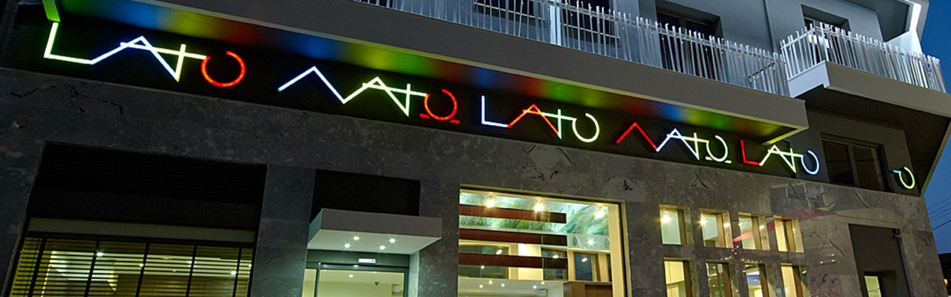 Lato Boutique Exterior