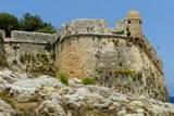 Fortetza Venetian Fortress