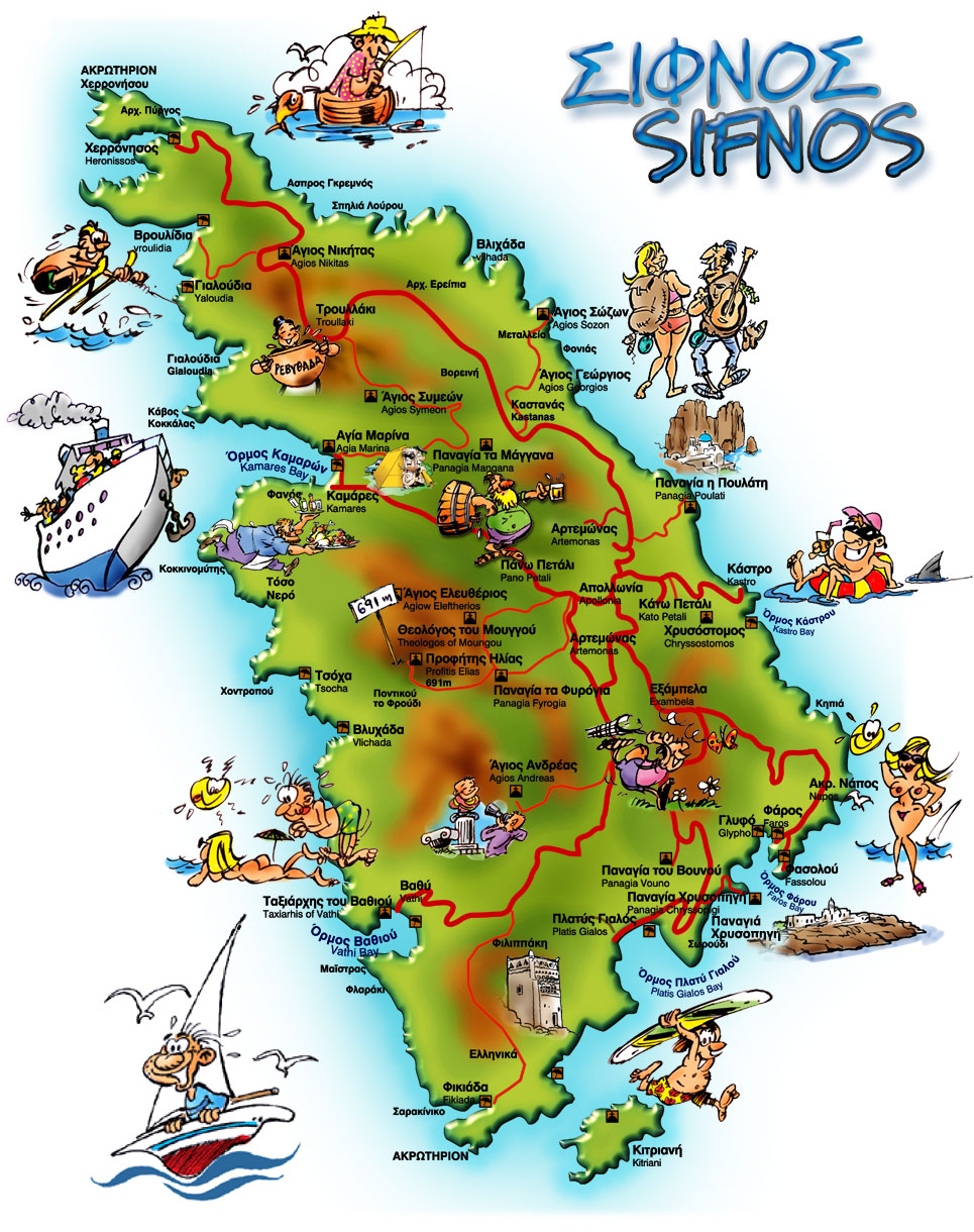 Tourist map of Sifnos