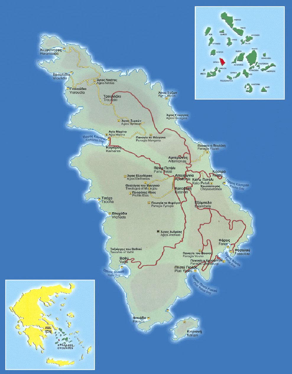 Atlas of Sifnos